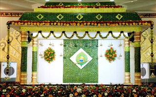 Finetune Backdrop & Stage Decorators