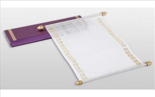 Wedding Cards Scroll6002