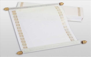 Wedding Cards Scroll6001