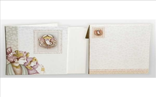 Wedding Cards Satina04