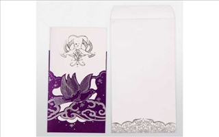 Wedding Cards Finesse7052
